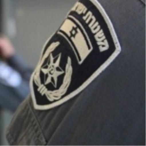 שוטר תמונה להמחשה